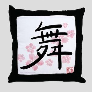 Dance Sakura (kanji) Throw Pillow