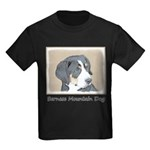 Bernese Mountain Dog Puppy Kids Dark T-Shirt