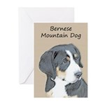 Bernese Mountain Dog Pup Greeting Cards (Pk of 10)