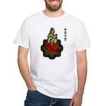 Sacred Heart White T-Shirt