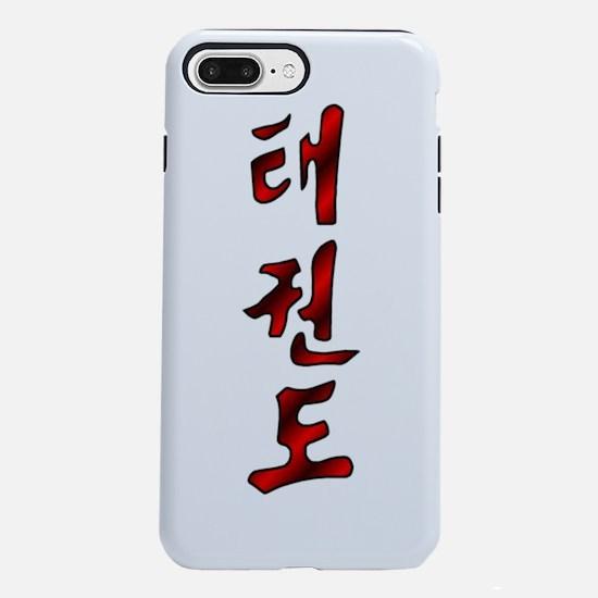Korean Tae Kwon Do iPhone 7 Plus Tough Case