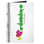 I-L-Y Grandpa Journal