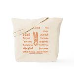 Hello around the world Tote Bag