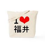 I love Fukui Tote Bag