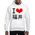I love Fukui Hooded Sweatshirt