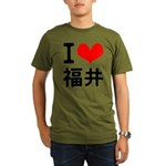 I love Fukui Organic Men's T-Shirt (dark)