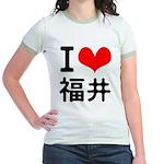 I love Fukui Jr. Ringer T-Shirt