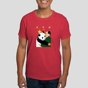 Maovpanda2 T-Shirt