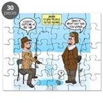 When Stupid People Go Ice Fishing Puzzle