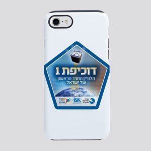 Duchifat 1 Logo iPhone 7 Tough Case