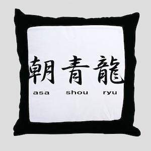 ASASHORYU Throw Pillow
