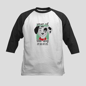 Year of Dog Dalmation Pup Kids Baseball Jersey