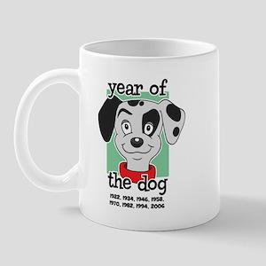 Year of Dog Dalmation Pup Mug
