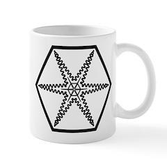 Galactic Institute of Civilized War Mug