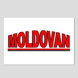 """Moldovan"" Postcards (Package of 8)"