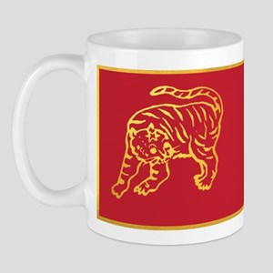 Chinese Year of the Tiger Mug