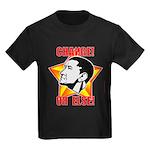 """Obama Propaganda: """"CHANGE! OR ELSE!"""" Kids Dark T-S"""