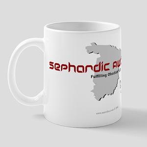 Sephardic Awakening Mug