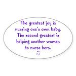 Greatest Joy - Sticker (Oval)