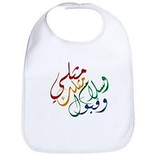 Mithli Mithlak Salam Koboul Baby Bib