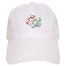 Mithli Mithlak Salam Koboul Hat