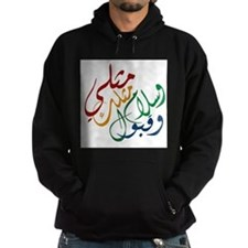 Mithli Mithlak Salam Koboul Sweatshirt