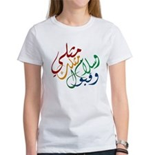 Mithli Mithlak Salam Koboul T-Shirt