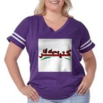 B7ibak Ktir Women's Plus Size Football T-Shirt