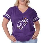 mithlymithlak Women's Plus Size Football T-Shirt