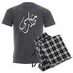 mithlymithlak Men's Charcoal Pajamas