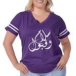 Salam w Koboul | Women's Plus Size Football T-Shir