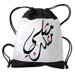 Mithly Mithlak Drawstring Bag