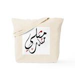 Mithly Mithlak Tote Bag