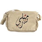 Mithly Mithlak Messenger Bag