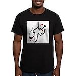 Mithly Mithlak T-Shirt