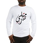 Mithly Mithlak Long Sleeve T-Shirt