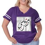 Mithly Mithlak Women's Plus Size Football T-Shirt