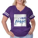 3youn 3youni Women's Plus Size Football T-Shirt