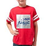 3youn 3youni T-Shirt