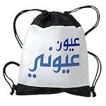3youn 3youni Drawstring Bag