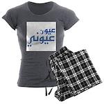 3youn 3youni Women's Charcoal Pajamas