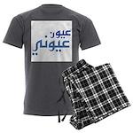 3youn 3youni Men's Charcoal Pajamas