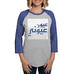 3youn 3youni Long Sleeve T-Shirt