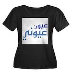 3youn 3youni Plus Size T-Shirt