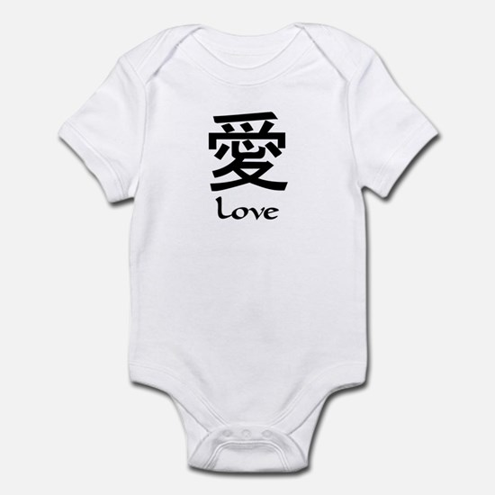 Japanese Love Symbol With Scr Infant Creeper