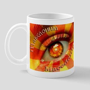 Macedonian Eye Mug