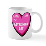 Abyssinian Cat Lover Mug