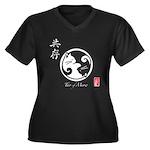 Yin Yang Cats Women's Plus Size V-Neck T-Shirt