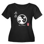 Yin Yang Cats Women's Plus Size Scoop Neck T-Shirt