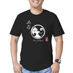 Yin Yang Cats Men's Tee (available in 3 colors!)